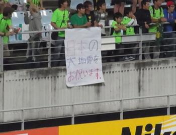 韓国-サッカーの試合.PNG
